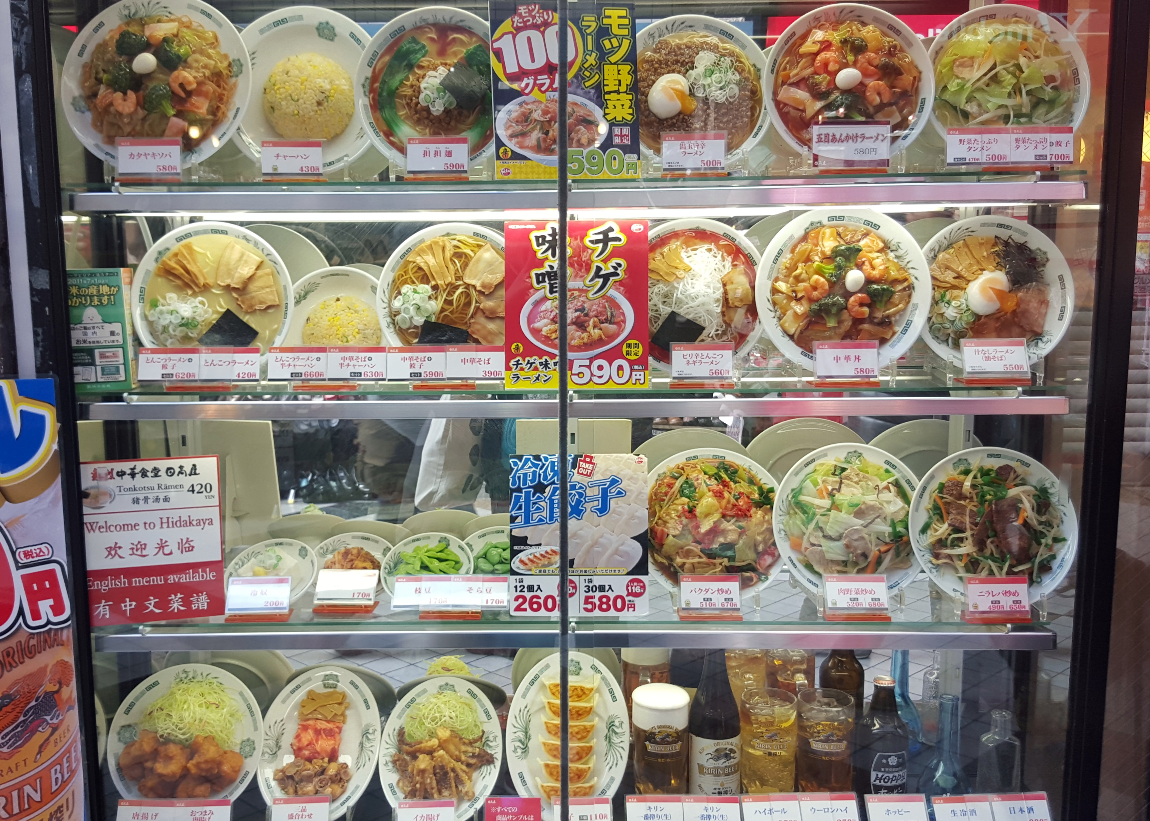 An introduction to Tokyo: neon, sugar, ramen, loneliness