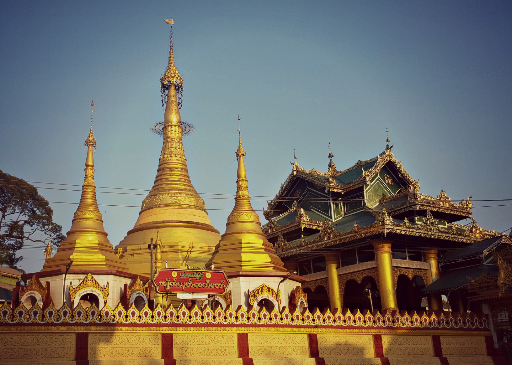 By the old Moulmein pagoda: brief stops and bouncy trains